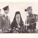 Свети Николај Жички и Њ.В.Краљ Петар II