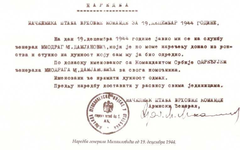 Naredba - Punomoćje generala Mihailovića generalu Damjanoviću1945