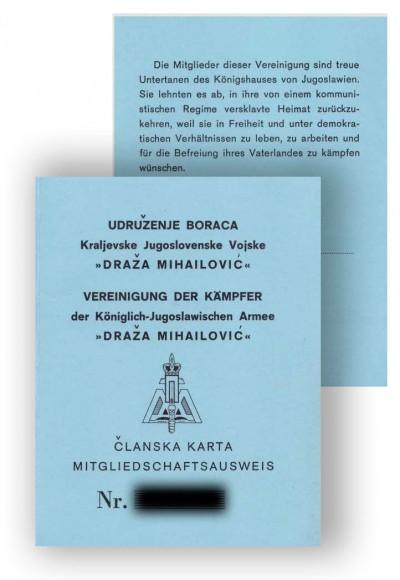 "Članska karta UBKJV ""DM"""