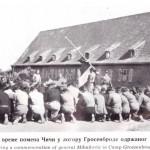 Za vreme pomena đeneralu Draži Mihailoviću u logoru Grosenbrode 1947.
