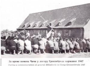 Naredba  za 17. juli1947.Za vreme pomena đeneralu Draži Mihailoviću-Čiči u logoru u Grosenbrode 1947.