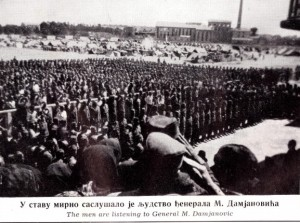 Naredba br. 23 za 5.avgust 1945.Naredba đenerala Miodraga Damjanovića
