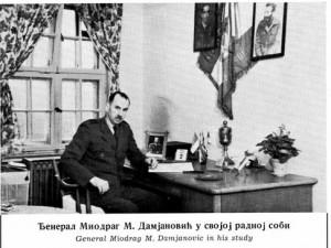 Поштовани господине председниче ђен.Дамјановић -Дучићу 25.маја 1948.Ђенерал Миодраг Дамјановић у својој радној соби